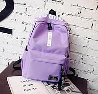 Рюкзак городской молодежный Be Your Фиолетовый, фото 1