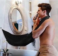 Фартук для бритья в ванной комнате нагрудник для бритья  бороды Водонепроницаемая ткань Kemei 120x77 см