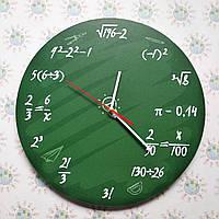 Настенные часы для кабинета математики зелёные