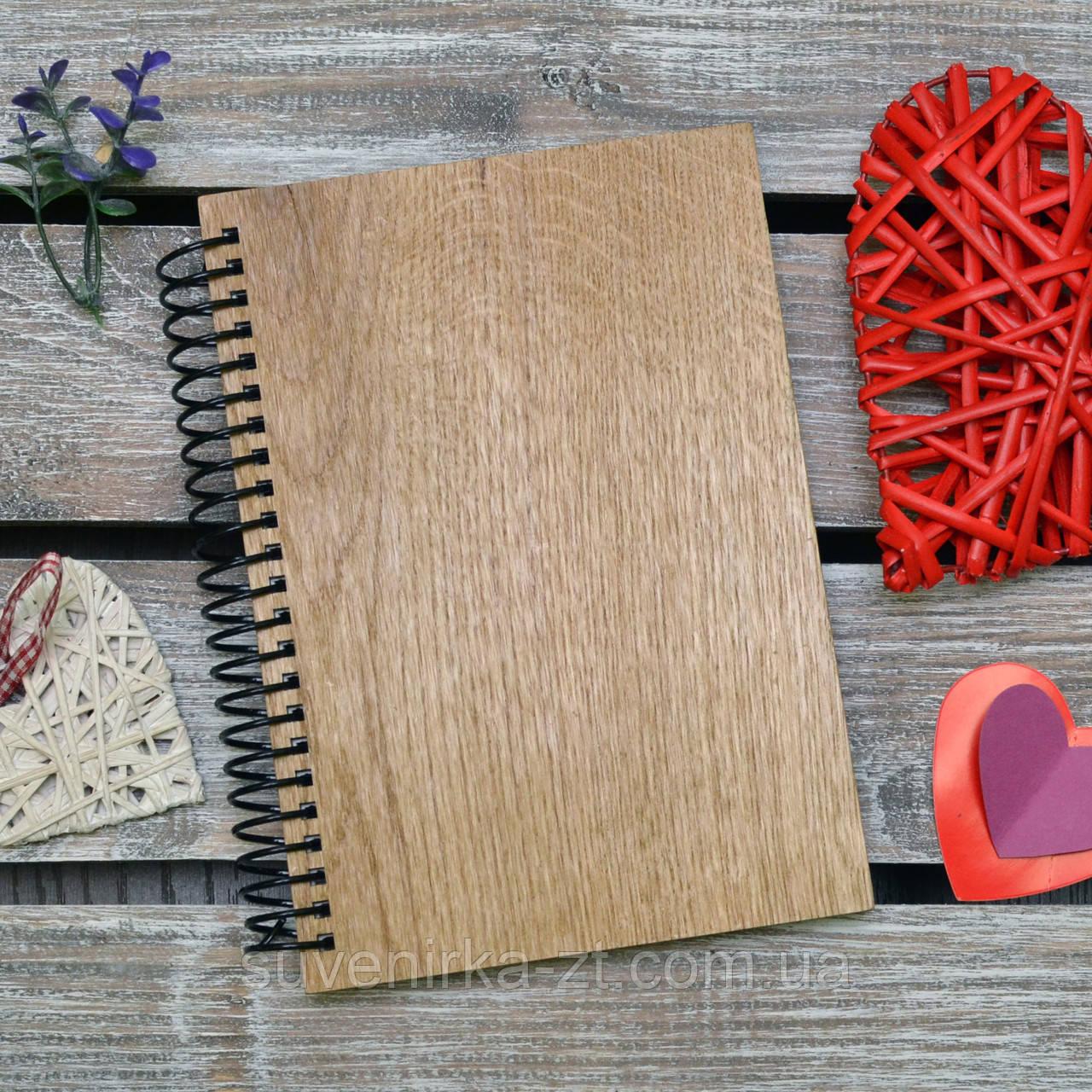 Блокноты с деревянной обложкой. Формат А5. Сменный блок. (А00407), фото 1