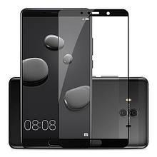 Защитное стекло 5D Huawei Mate 10 (черный)