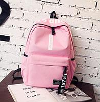 Рюкзак городской молодежный Be Your Розовый, фото 1