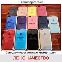 Силиконовый чехол Apple Silicone Case iPhone 6/6s Люкс качество! Soft touch покрытие чехлы на айфон