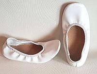 Балетки для танцев, хореографии, гимнастики  Турция экокожа