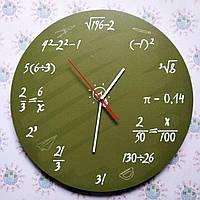 Настенные часы для кабинета математики Оливковые