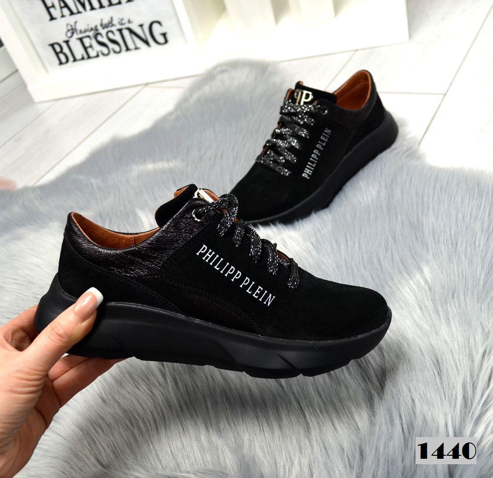 Кросівки жіночі чорні fa74b590fe71b