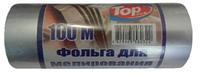 Фольга для мелирования 100м/14мкм Тop Pack