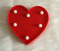 Ночник Сердце