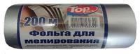 Фольга для мелирования 200м/14мкм Тop Pack