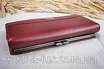 Кошелек женский кожаный классический бордо, натуральная кожа, фото 2
