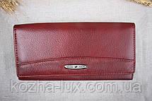 Кошелек женский кожаный классический бордо, натуральная кожа, фото 3