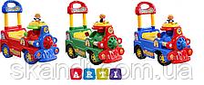 Машинка-каталка Поезд ARTI(Оригинал)  music 3 цвета
