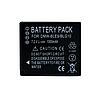 Aккумулятор Alitek для Panasonic DMW-BLG10, 1300 мАч