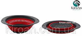 Друшляк складний овальний SG280 (червоний) 31*23 висота 11см