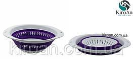 Друшляк складний овальний SG280 (фіолетовий) 31*23 висота 11см