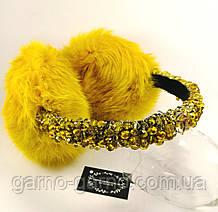 Меховые наушники Желтые с хрустальными бусинами Корона Зимние ушки натуральный мех