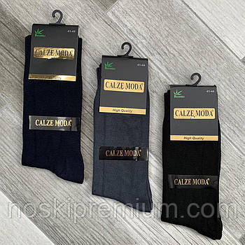 Носки мужские демисезонные бамбук Calze Moda, без шва, 41-44 размер, ассорти, 03423