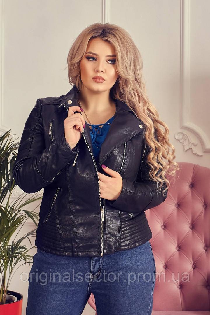 Кожаная женская куртка косуха 48-56 размеров