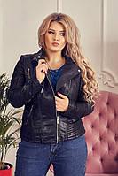 Кожаная женская куртка косуха 48-56 размеров, фото 1