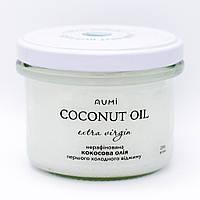 Кокосовое масло нерафинированное, 230мл, сыродавленное первого холодного отжима, кокосова олія, кокос