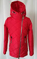 Куртка для девочки на весну в Украине. Сравнить цены fe823af3bc489