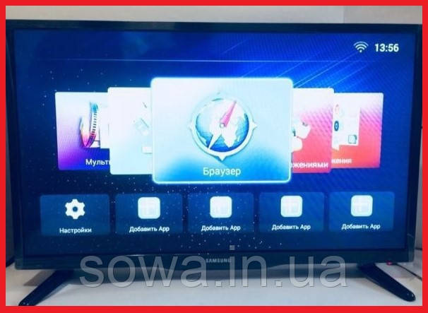 """✔️ Телевизор Samsung ● Smart TV + Т2 ● 32"""" ●  wi-if, USB ● Гарантия качества"""