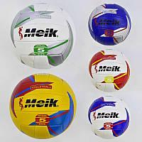 Мяч волейбольный С 34196 (60) 5 видов, 270 грамм, материал PVC