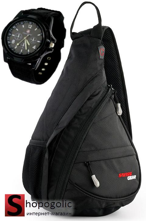 Рюкзак в стиле SwissGear в комплекте с Часами Swiss Army