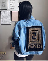Куртка джинсовая женская Алина Реплика