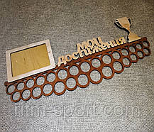 Медальница с рамкой для фотографии, фото 2