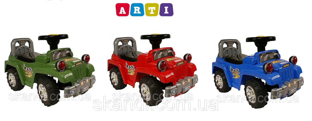 Машинка-каталка JEEP ARTI(Оригинал) 3 цвета