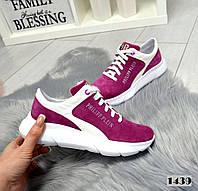 Жіночі кросівки в Николаеве. Сравнить цены 6d30772b1abd8