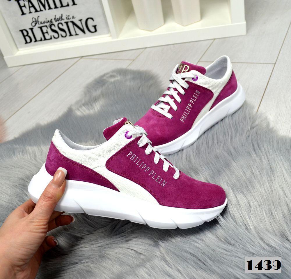 Кросівки жіночі рожеві 456af1600a235