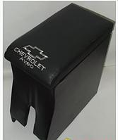Подлокотник Chevrolet Aveo 2002-2012- Черный