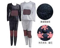 Турмалиновая пижама с биофотонами  облегчает утомление и боли ( м/ж) Вековой Восток