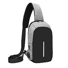 Антивор сумка через плечо черная Серый