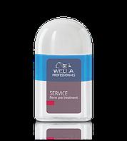 Крем для захисту перед хімічною завивкою wella Service Perm Pre Treatment