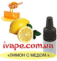 "Ароматизатор миксовый ""Лимон з медом"" 10 мл"