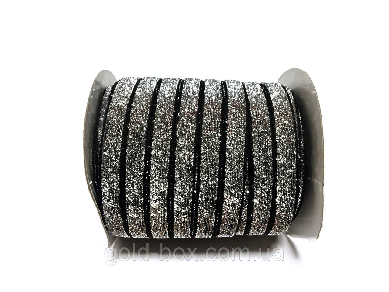 Блестящая лента 1см 46 метров декоративная чёрно-серебрянная