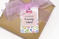 """Бирка декоративная 128 """"В моєму серці"""""""