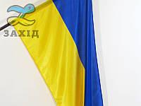 Флаг Украины сшивной из флажной сетки