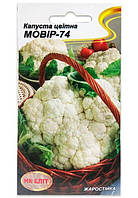 Семена Капусты, Мовир-74, 0.5 г