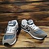 Кросівки New Balance 574 , сірі (замша). 40-44р (25-27см)