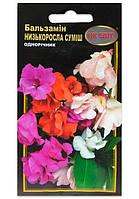 Семена Цветов, Бальзамин Смесь низкорослая, 0.5 г