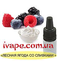 """Ароматизатор миксовый """"Лісова ягода з вершками"""" 10 мл"""