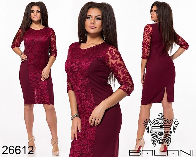 Платье больших размеров 48+ отделка сетка с вышивкой / 4 цвета арт 8453-611