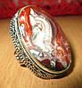 """Яркое кольцо с агатом лагуной """"Космос"""" , размер 18.8 от Студии  www.LadyStyle.Biz"""
