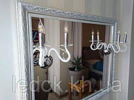 Зеркало в багетной раме 511 Сhrome