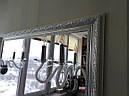 Зеркало в багетной раме 511 Сhrome, фото 2