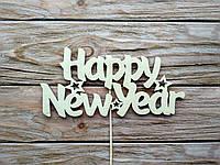 "Топпер  ""Happy New Year"""